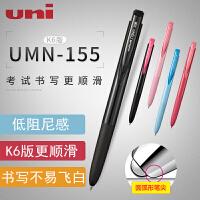 日本uni三菱|Signo RT1 UMN-155中性笔水笔|0.38/0.5mm K6版书写中性笔水性笔学生学习文具