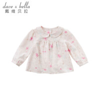 davebella戴维贝拉2018春季新款衬衫 女宝宝纯棉印花衬衫DB7363