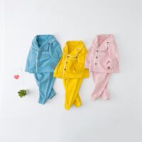 【129元3件】2019春秋新款男女宝宝纯棉纯色简约睡衣家居服两件套套装 66CM-100CM