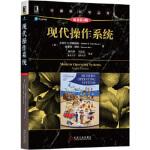 【新书店正版】现代操作系统(原书第4版)Andrew S. Tanenbaum; Herbert Bos机械工业出版社