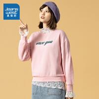 [到手价:58.9元]真维斯女装 秋季新款 特织布圆领泡泡袖印花长袖T恤
