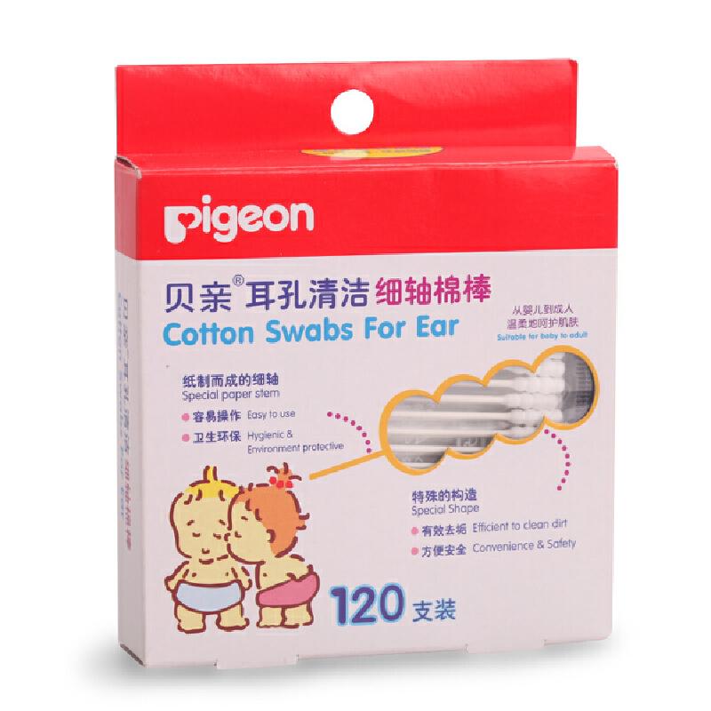Pigeon贝亲婴幼儿耳孔清洁棉细轴棉棒耳用棉棒120支装宝宝清洁棉