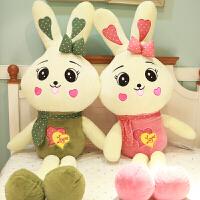 毛绒玩具兔兔公仔玩偶可爱儿童节送女友情人节礼物