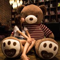 抱抱熊2米女生布娃娃大号1.6大熊毛绒玩具送女友泰迪熊熊猫公仔