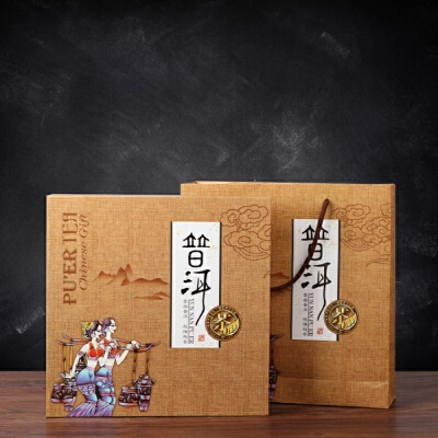 云南普洱茶包装盒 空盒福鼎白茶通用单饼礼品盒包装盒礼盒茶盒子 仿麻布款 空盒不含茶叶