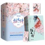 盛宠医妃之摇光传(共3册)