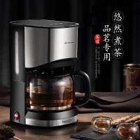 金正1.2L养生壶煮茶器黑茶蒸汽电煮茶壶玻璃泡茶机煮咖啡机两用全自动保温蒸茶普洱