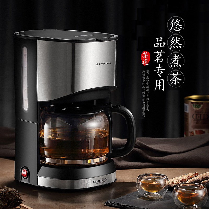 金正1.2L养生壶煮茶器黑茶蒸汽电煮茶壶玻璃泡茶机煮咖啡机两用全自动保温蒸茶普洱泡茶咖啡两用 自动保温 防滴漏 1.2L容量