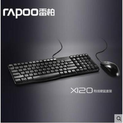 雷柏X120有线鼠标键盘套装包邮台式电脑笔记本USB游戏键鼠防水