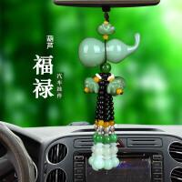 车载吊坠挂饰貔貅葫芦出入平安汽车挂件饰品