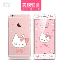 蝴蝶结猫咪 苹果6S手机壳防摔硅胶软壳iphone6plus全包卡通女款潮