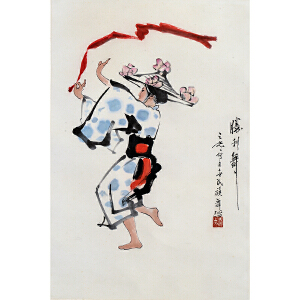 杨之光《胜利舞》(得自北京翰海第68期634)
