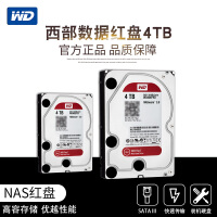 WD/西部数据 WD40EFRX 4T台式机4TB 红盘NAS 三年质保 全新 台式机硬盘 红盘4T