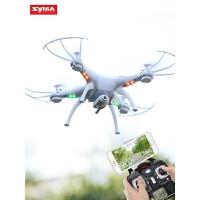 飞行器遥控航模飞机儿童电动玩具无人机航拍高清四轴