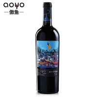 傲鱼智利原装原瓶进口红酒 奇洛埃岛珍藏马尔贝克干红葡萄酒750ml*1
