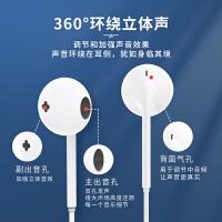MINISO名创优品1.2M经典音乐耳机个性通用入耳式运动耳塞男女耳麦