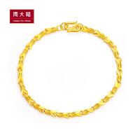 周大福 浪漫时光足金黄金手链(工费:128计价)F180507