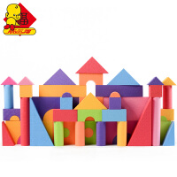泡沫软积木玩具 3-6周岁早教启蒙大块软体积木玩具