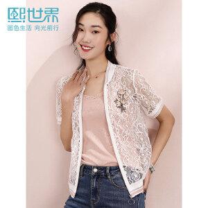 熙世界2019年夏装新款白色刺绣蕾丝拉链外套粉色防晒衫女122LD002