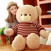 玫瑰绒泰迪熊毛绒玩具熊布娃娃抱抱熊玩偶公仔大号七夕情人节礼物