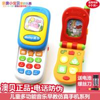 澳贝仿真手机0-3岁可咬防口水婴幼儿童益智宝宝翻盖音乐电话玩具