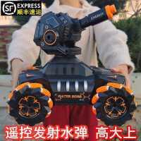 遥控坦克玩具车可发射水弹儿童充电越野汽车四驱机甲手势感应男孩