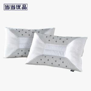 当当优品 决明子枕芯枕头 48*74cm