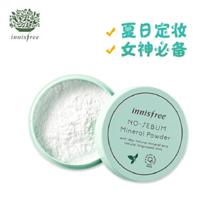 innisfree/悦诗风吟薄荷控油矿物质散粉 定妆粉 /5g