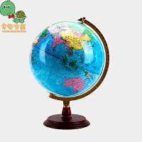 【满100减40】 乌龟先森 地球仪 三维立体世界旋转地图学生用32cm中英文地理星球学习卫星行政教学儿童书房摆件书房