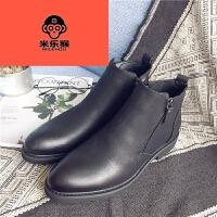 米乐猴 休闲鞋靴子男军靴英伦短靴高帮男鞋春秋季男士休闲鞋潮