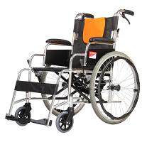 鱼跃轮椅车H053C 鱼跃铝合金充气折背型轮椅 钢管轮 可折叠 男女适用更多优惠搜索【好药师轮椅】