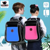 【台湾进口】台湾unme专柜正品小学生书包男女儿童减负护脊双肩背包2-5年级防水书包 包邮