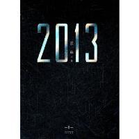 2013(I)(玄色著) 玄色 长江出版社 9787549206506
