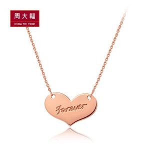 周大福珠宝女神系列foreverK金链18K金吊坠/项链定价40cmE 121546