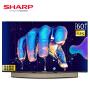 夏普(SHARP) LCD-60TX85A 60英寸4K超高清液晶智能网络电视机
