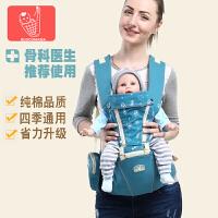 双肩背袋 妈妈婴儿背带横抱宝宝背带腰凳四季