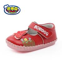 12cm~14cm巴布豆童鞋 女宝宝鞋子1-3岁2017春季新款软底公主鞋婴幼儿学步鞋