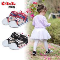 卡特兔机能鞋春秋学步鞋男宝宝婴儿鞋子女童软底帆布鞋机能鞋童鞋