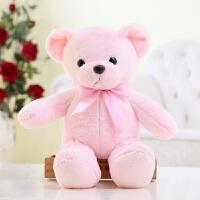 小号彩色泰迪熊公仔布娃娃机毛绒玩具小熊公仔抱抱熊玩偶女生