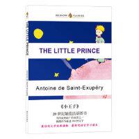【正版现货】The Little Prince 小王子 英文版 (法)圣埃克苏佩里 9787544736046 译林出
