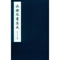 永乐宫壁画朝元图卷