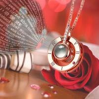 抖音新款925纯银爱的记忆项链100种语言我爱你520投影创意礼物女