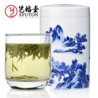 艺福堂茶叶 2017新茶春茶  明前杭韵特级西湖龙井茶 125g/罐