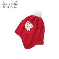 davebella戴维贝拉秋冬新款毛线护耳帽宝宝节日针织帽DBJ7862-1