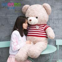 毛衣玫瑰熊公仔毛绒玩具大号抱抱熊玩偶娃娃儿童女生生日礼物