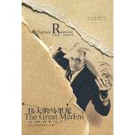 【新书店正版】的马里尼(美)劳森;伤痕吉林出版集团有限责任公司9787546300702