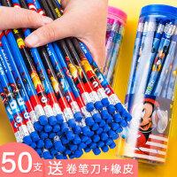 正品迪士尼铅笔小学生用套装带橡皮擦头的铅笔卡通可爱创意考试初学者儿童一年级幼儿园用无铅无毒hb文具用品