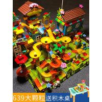 儿童积木拼装玩具益智力开发4男孩3-6周岁1女2滑道大颗粒宝宝早教