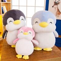 毛绒玩具企鹅公仔大号可爱软体陪睡午睡抱枕儿童少女心礼物送女孩