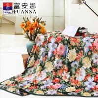 【年货直降】富安娜家纺 复古浪漫丰盈办公午睡盖毯 法兰绒毯150*200cm